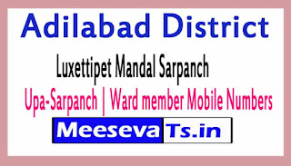Luxettipet Mandal Sarpanch | Upa-Sarpanch | Ward member Mobile Numbers List Adilabad District in Telangana State