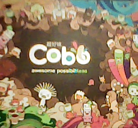 Awesome Cobo Milk Tea
