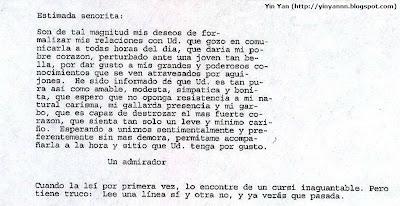 Yin Yan Carta De Amor Subliminal