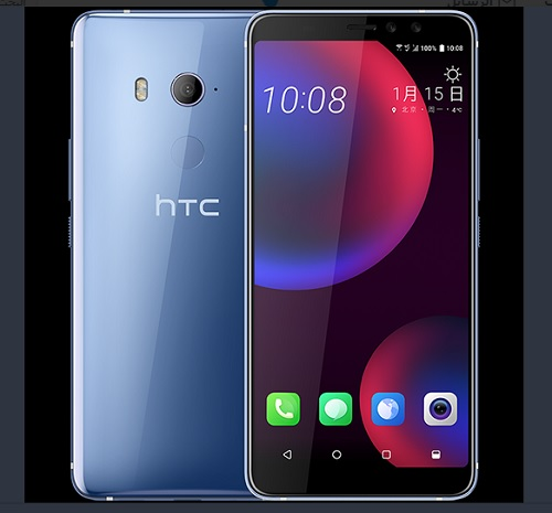 htc-u11-eyes-launches-15-january