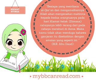 mybbcanread.com
