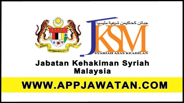 Jabatan Kehakiman Syriah Malaysia