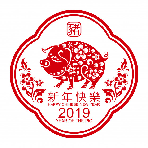 Happy Chinese New Year 2019.
