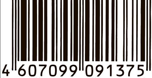 00d3168054173 Штрих-код — изображение, которое наносится с целью автоматизации учета  информации о товарах, позволяющей их идентифицировать, а также уменьшить  время на ...