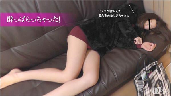 053016_399 Haruna Aoba [HD]