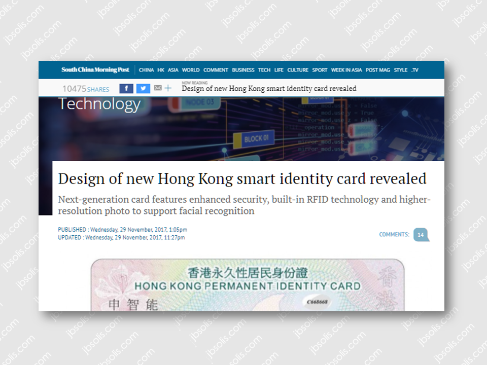 "After 3 long years of waiting the much-anticipated new Hong Kong smart identity card design is finally revealed with additional security features to foil any counterfeiting attempts.  According to the latest Legislative Council papers submitted by the Security Bureau, the new smart ID card is pink, light blue and light green in colour, with a photo of the holder on the left and a small stereo laser image of the portrait on the right.  It has a new transparent window bearing the card number in the top right-hand corner. An image of the Hong Kong skyline will appear at the back of the card under UV light. Sponsored Links  The new  card design bears a hologram with wave and 3D effects and a multiple-pattern background. Other security features intended to make the card hard to fake include rainbow printing, micro-printed text and ink with optically variable properties.   The next-generation smart ID card system is estimated to have cost HK$54.6 million (US$7 million) this financial year, of which 40% went towards system development and another 40% on building card replacement centers.  Hongkongers  generally welcome the changes, both for aesthetic and security purposes. Among the feedbacks received were about the card being ""brighter and clearer"" compared to the previous designs. Some locals also believe that the card has a better protection now against counterfeiters. Source: SCMP  Advertisement Read More:         ©2017 THOUGHTSKOTO"