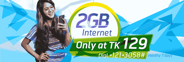 2GB internet At only Tk 129