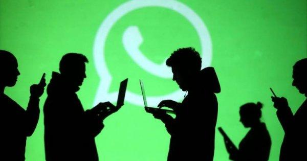Cara Menyembunyikan Nama Saat Melihat Status Teman Di WhatsApp