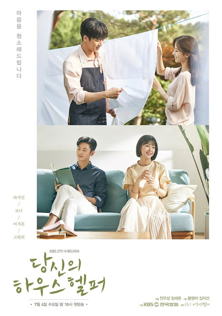 Drama Korea House Helper Subtitle Indonesia