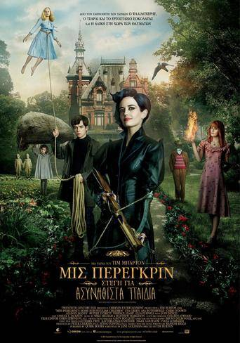Miss Peregrine's Home for Peculiar Children (2016) ταινιες online seires xrysoi greek subs