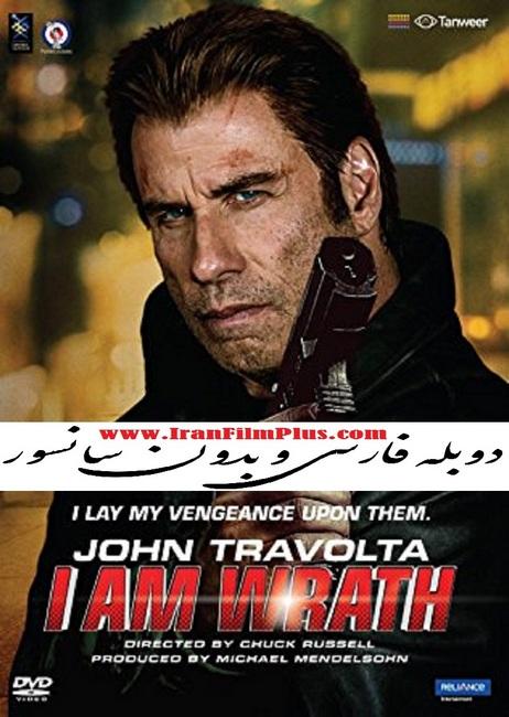 من خشم هستم (2016) I Am Wrath