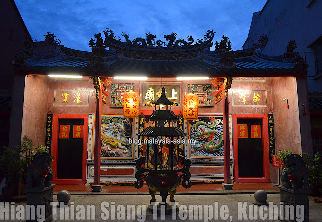 Carpenter Street Temple Kuching