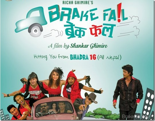 Nepali Movie – Brakefail (2011)