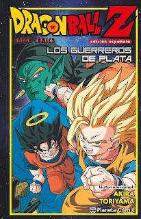 http://www.nuevavalquirias.com/dragon-ball-z-guerreros-de-plata-manga-comprar.html