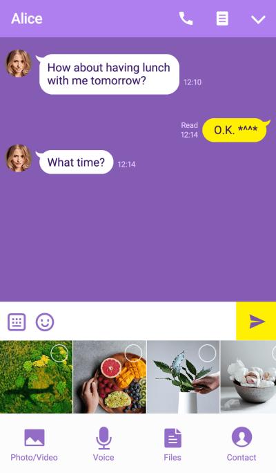 Private simple -purple-