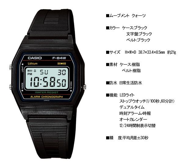 193fe590338f ... es el escogido por los que buscan un reloj en el que poder confiar  durante muchos años