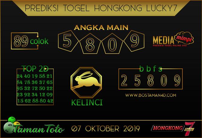Prediksi Togel HONGKONG LUCKY 7 TAMAN TOTO 07 OKTOBER 2019