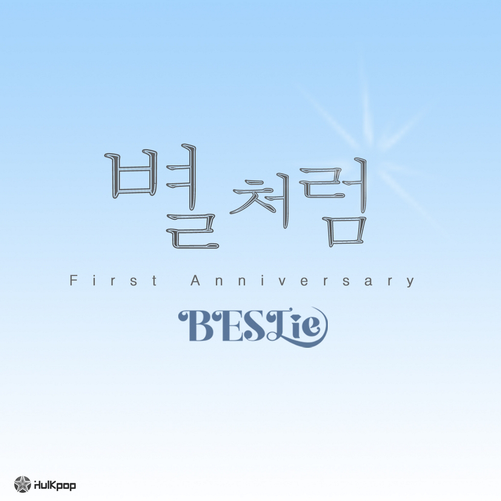 [Single] BESTie – Like A Star (FLAC)