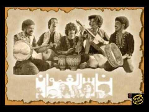Nass El Ghiwan-Fin ghadi biya khouya