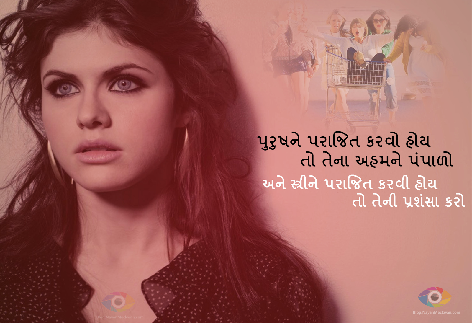 Stree Great Gujarati Quote + Wallpaper Quote