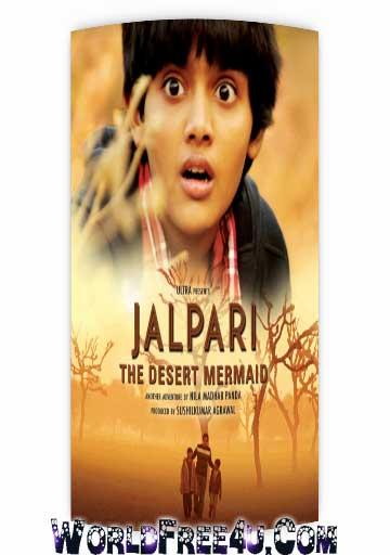 Poster Of Hindi Movie Jalpari: The Desert Mermaid 2012 Full HD Movie Free Download 720P Watch Online