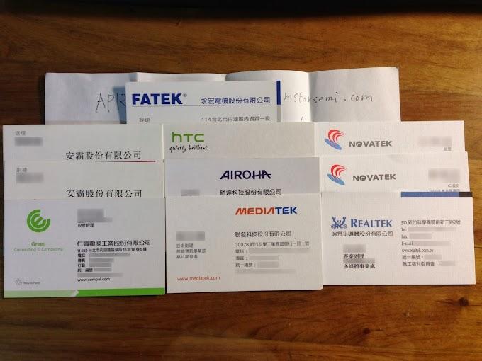 新鮮人科技業求職經驗分享-台灣幾家大型IC設計公司、系統廠面試經驗談。