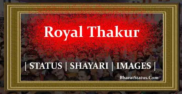 Latest Rajput Thakur status in Hindi