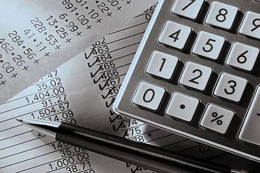 Σεμινάριο από το Οικονομικό επιμελητήριο Ελλάδος στην Πρέβεζα