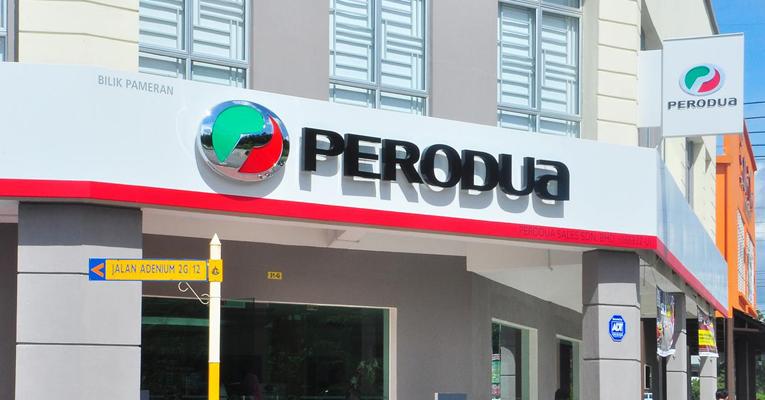 Jawatan Kosong Terkini di Cawangan Perodua Seluruh Malaysia 2019