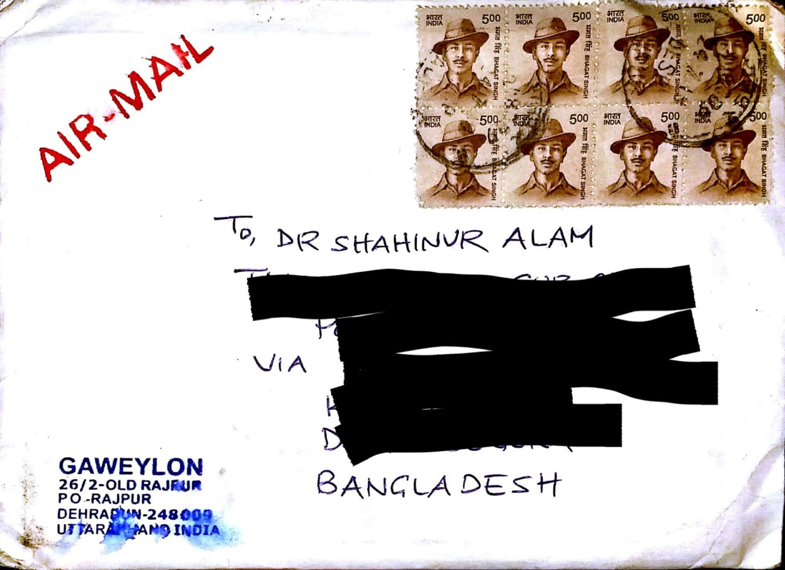 Gaweylon envelope