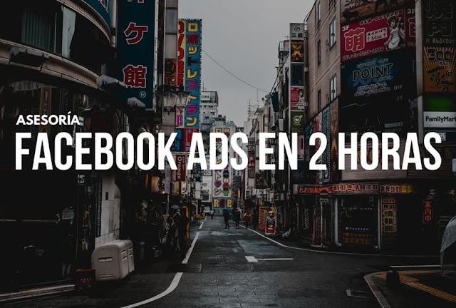 facebook-ads-curso-bogota