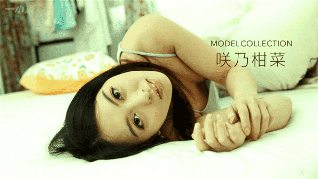 Saku Chen Model Collection A big eyed on exotic face