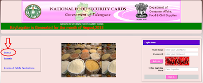 Step1: FSC Application Search in Telangana