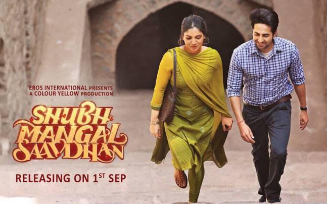 Shubh Mangal Saavdhan Movie Dialogues   Ayushmann Khurrana & Bhumi Pednekar
