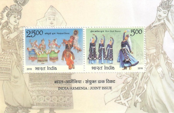 Better Philately: Armenia-India Joint Stamp Issue (2018)