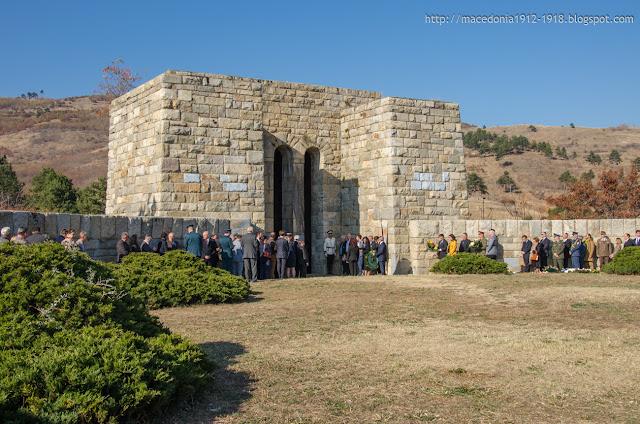 German military cemetery in Bitola, Macedonia - 11.11.2018