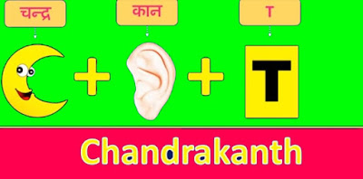 Total Dhamaal Funny Tricky Questions and Answers in Hindi