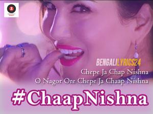 Chaap Nishna Lyrics - Shrestha Bangali | Nakash Aziz, Akriti Kakkar