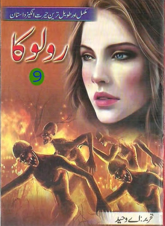 Roloka Part 9 By A. Waheed Pdf Free Download