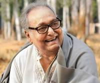 oumitra Chatterjee