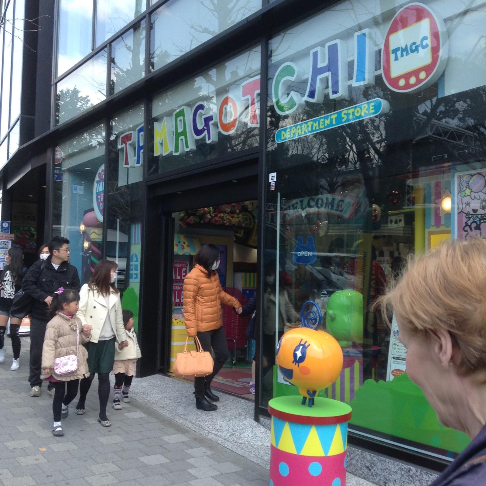 Tamagotchi shop Harajuku