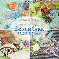 http://blog-mrpainter.blogspot.ru/2016/06/1.html