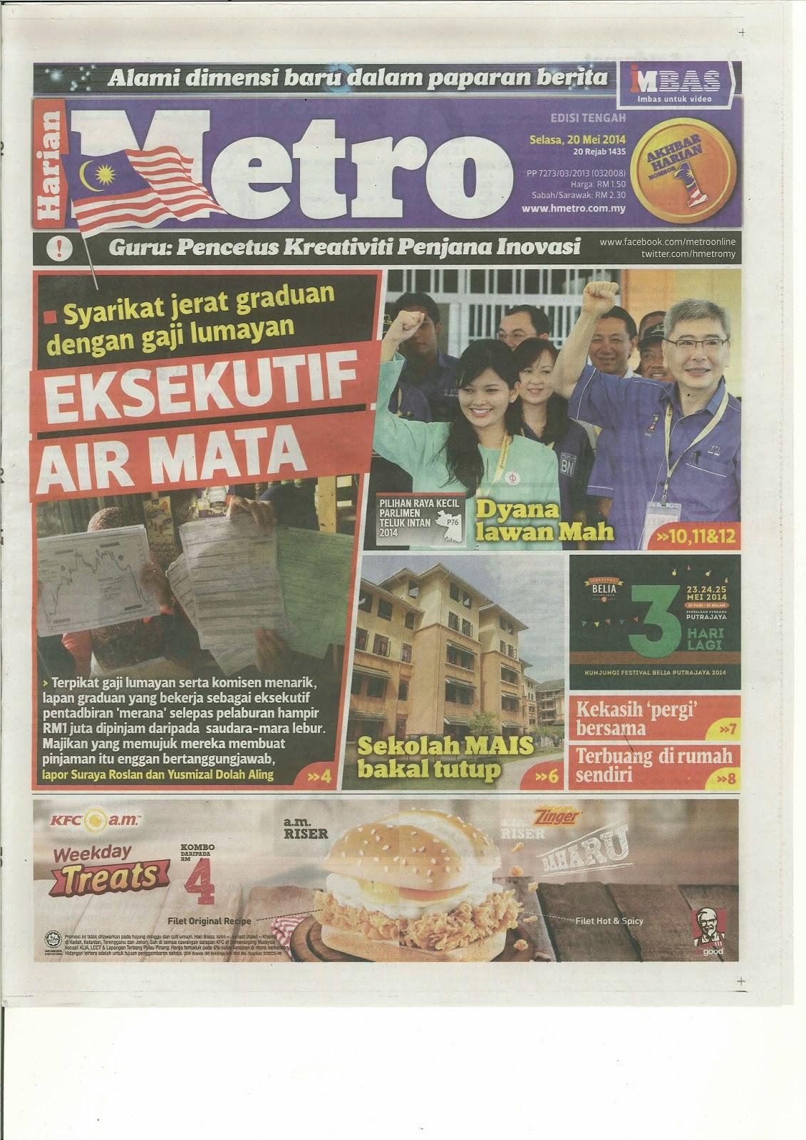 'PUTERA FOREX' LICIK PERDAYA MANGSA ~ One Malay News
