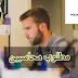 وظائف محاسبين شاغرة في السعودية 2019 - خبرة وحديثي التخرج