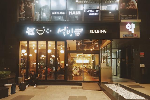 Sulbing, Hapjeong