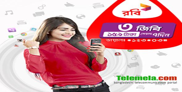 Robi 3GB Internet 159Tk delight internet offer