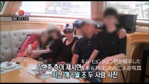 تقرير شامل عن قضية كيم هيون جونغ