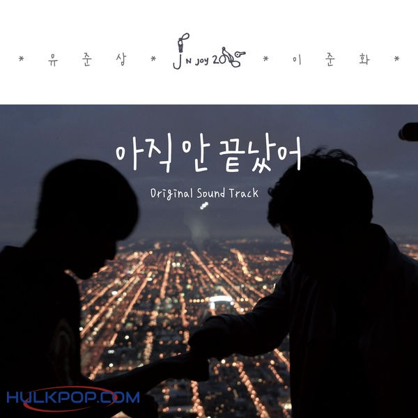 J n joy 20 – It's Not Over Yet (Original Motion Picture Soundtrack)