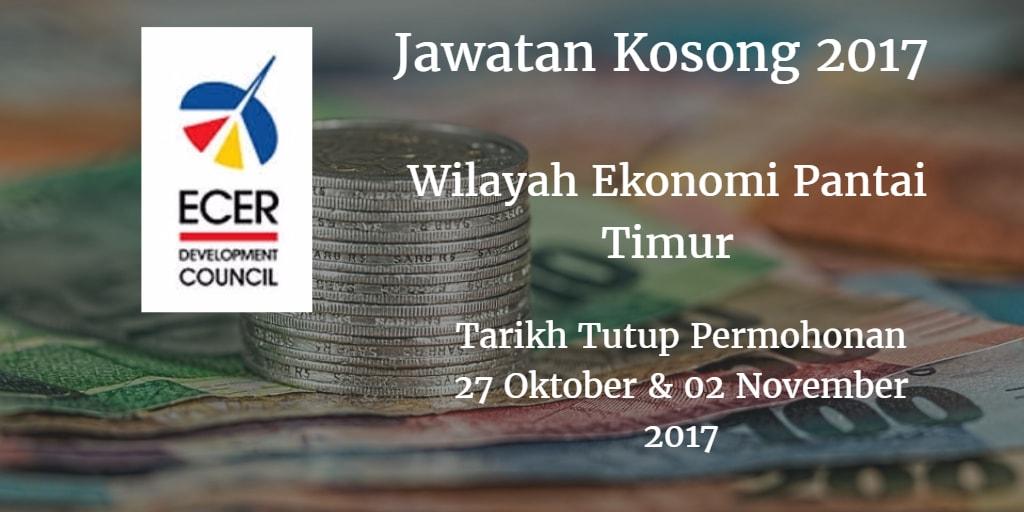 Jawatan Kosong ECERDC 27 Oktober & 02 November 2017