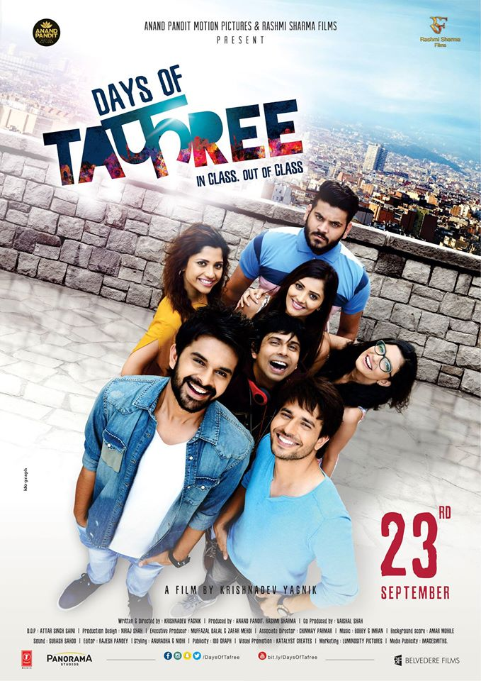 Days of Tafree Full Movie Download (2016) Full HD MP4